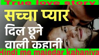 True love story , Hindi me majedar kahani