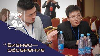 Реверсная бизнес-миссия из Китая