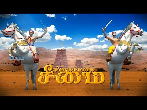 3D ANIMATION SHORT FILM - MARUTHU PANDIYAR