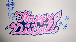 How To Draw A Diwali Drawing 2014
