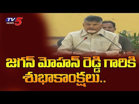 TDP Leader Chandrababu Press Meet | AP Election Results 2019 | TV5 News