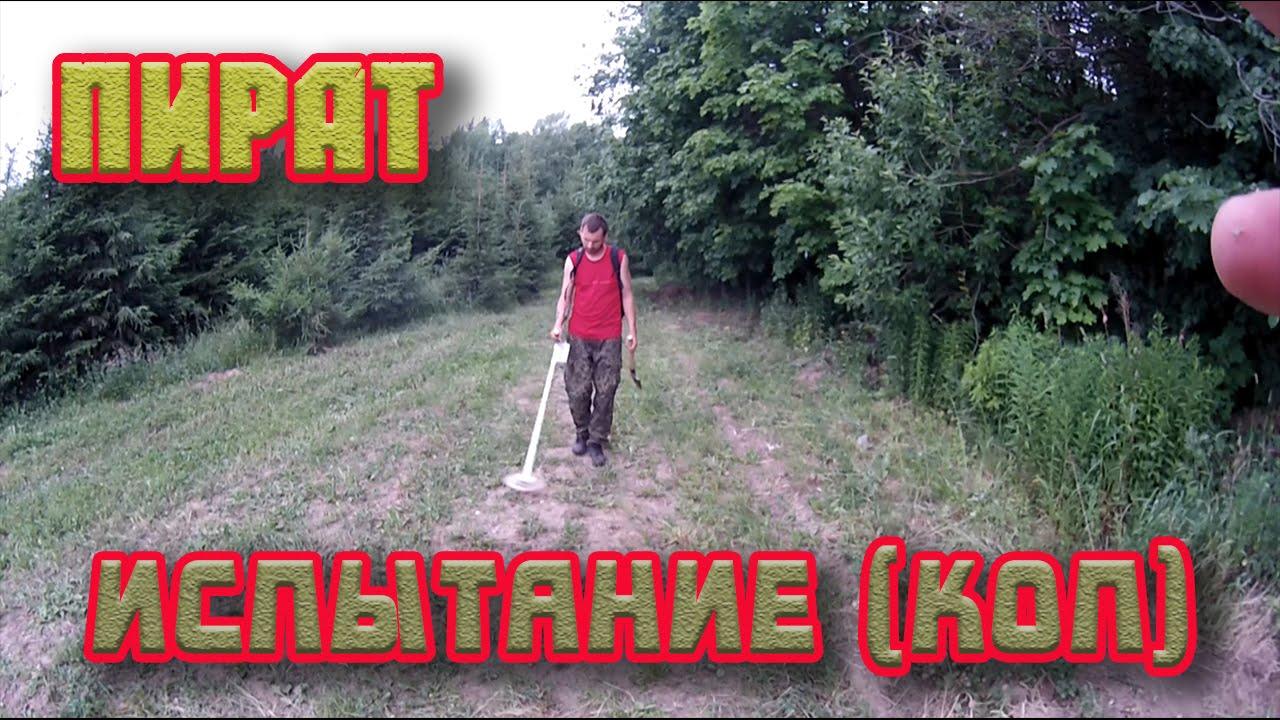 Коп ютуб 10 коп 2004 украина