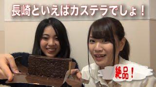 長崎在住18歳、女優を目指しております。中村幸です!( ^ω^ ) 毎日私の...
