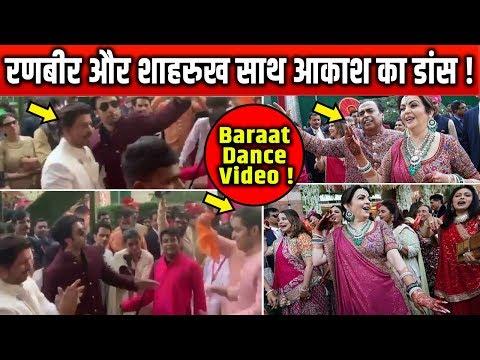 Akash Ambani Dance in Baraat With Shahrukh Khan & Ranbir Kapoor !  Nita - Mukesh Ambani Dance Video