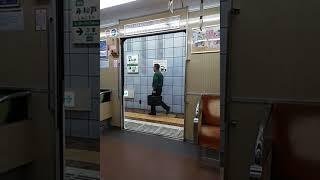 北神急行7000系7055F 三菱SiC-VVVF 話し声なし!新神戸到着→三宮