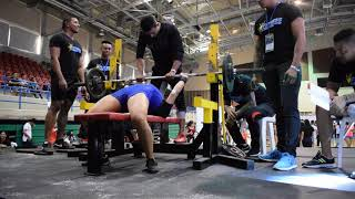 POWERLIFTING WOMEN BENCHPRESS FINAL MOVEMENT