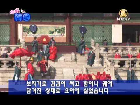 Joseon Dynasty king