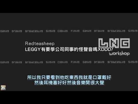LNG精華 搭訕吃麵超大聲大ㄋㄟㄋㄟ 2014/03/29 總集篇
