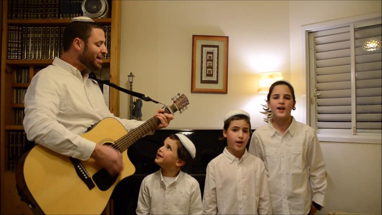 שיר לשבת שירה - ראו בנים | Shabes Song - Rau Vanim