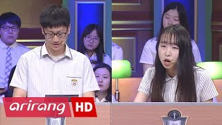 [Intelligence-High School Debate] To Legalize Voluntary Euthanasia _ Part.1