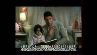 Амбробене(ТВ-реклама 2011 Смотрите полную коллекцию тв-рекламы на сайте http://video-practic.ru., 2011-11-12T12:52:18.000Z)