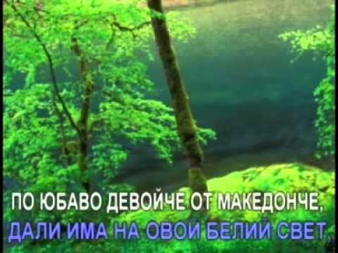 стани стани юнак балкански инструментал