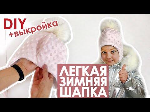 Вопрос: Как сшить флисовую шапочку?