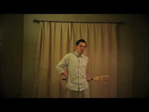Broom Thru Body Illusion(ブルーム・スルー・ボディ イリュージョン)