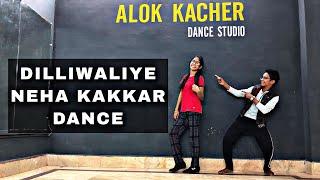 Dilliwaliye Full   Neha Kakkar   Bilal Saeed   Dance Choreography   Lsdc Academy