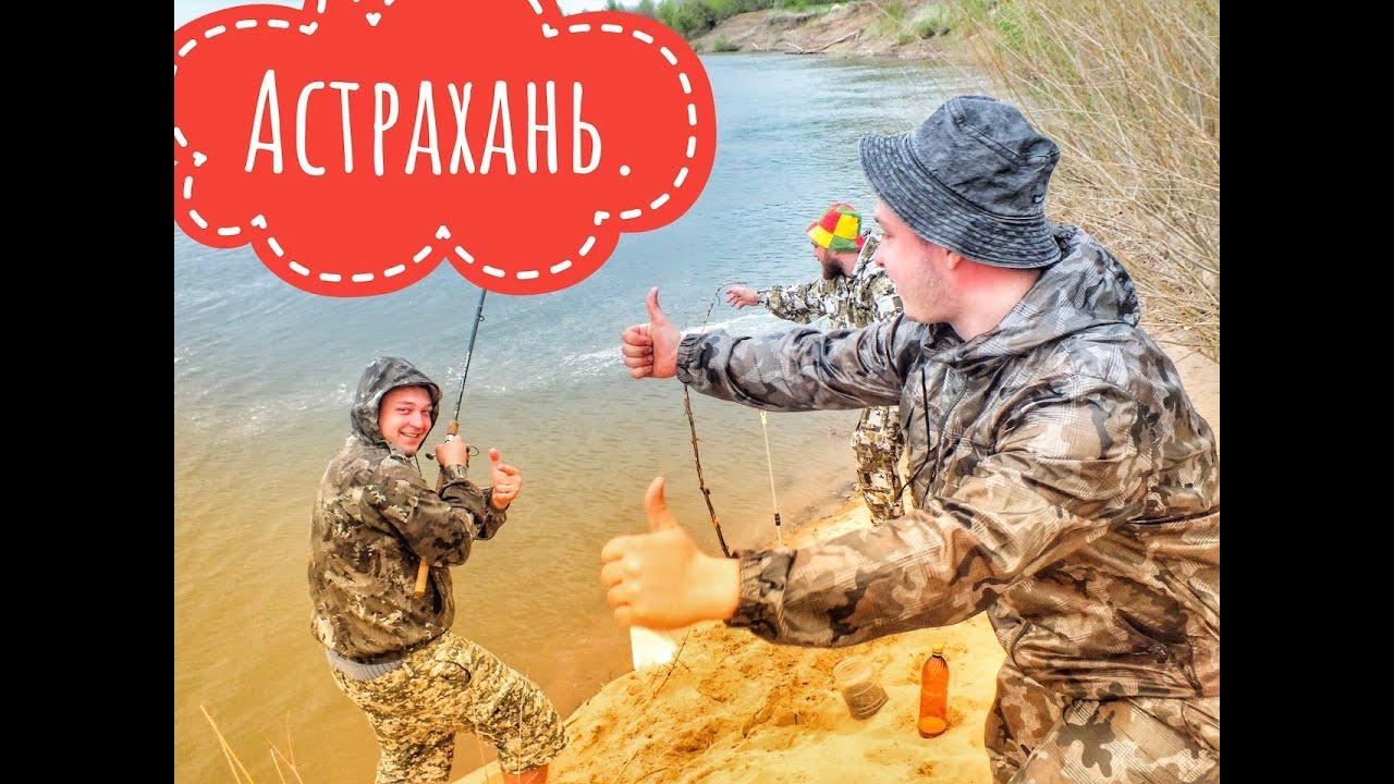 Рыбалка Астрахань Харабали  (р. Ахтуба)