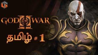 God of War 2 தமிழ் Part 1 Live Tamil Gaming