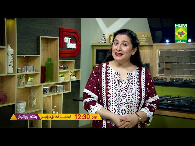 Get Set Cook By Dawlance | Masala TV