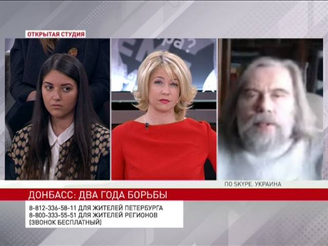 «Донбасс: два года борьбы»