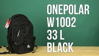 Розпакування Onepolar W1002 33 л Black