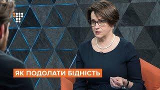 «Бідність в Україну прийшла не з Порошенком і не Зеленським закінчиться» — депутатка БПП