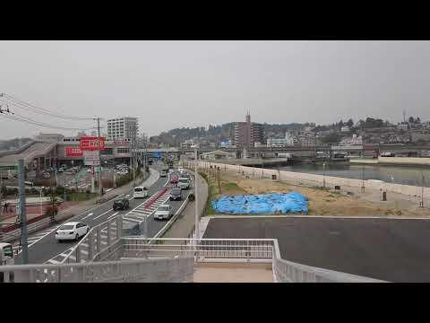 Shiogama bay panorama from Marine Gate