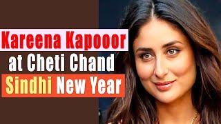 vuclip Kareena Kapoor at Cheti Chand Sindhi Program