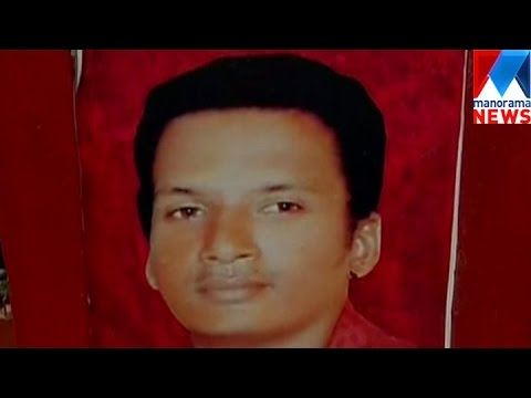 Vanchiyoor - vishnu murder case | Manorama News - YouTube