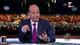 أخر ما وصلت إليه مصر فى تكنولوجيا المعلومات .. مع وزير الاتصالات - فى كل يوم .. الجزء الثاني