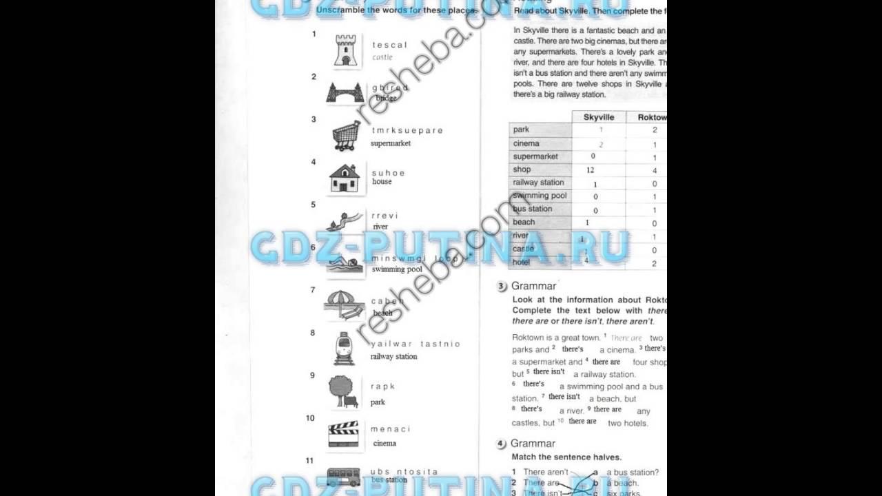готовые задания рабочая тетрадь английский