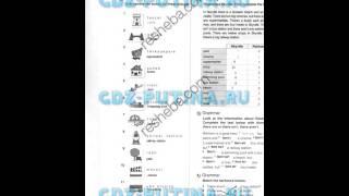 ГДЗ рабочая тетрадь английский язык 5 класс Комарова, Ларионова:Стр 8
