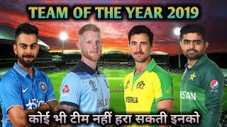 TEAM OF THE YEAR 2019 || BEST PLAYERS OF THE WORLD || VIRAT KOHLI || BABAR AZAM ||