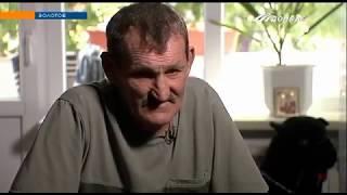 Фонд Рината Ахметова поддерживает мирных жителей прифронтового Донбасса