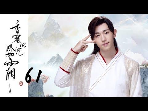 【ENG SUB】【香蜜沉沉烬如霜】Ashes Of Love——61(杨紫、邓伦领衔主演的古装神话剧)