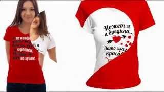 Срочная печать на футболках для девушек(, 2014-10-02T11:45:29.000Z)