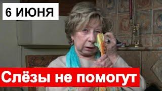 🔥Вся Россия скорбит 🔥 Час Назад Сообщили Трагическую Новость 🔥