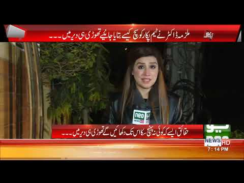 Pukaar With Aneela Zaka | Full Program | 4 January 2020 | Neo News