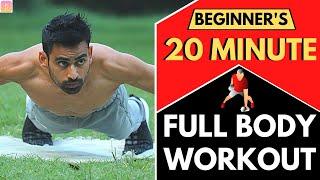 20 Min Full Body Workout For Beginners (Follow Along) | Men & Women