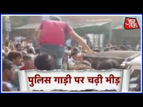 Gormi Bhind In Madhya Pradesh In The Violence, Implementing Section 144