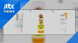 '해외직구 선크림' 3개 제품서 가습기살…