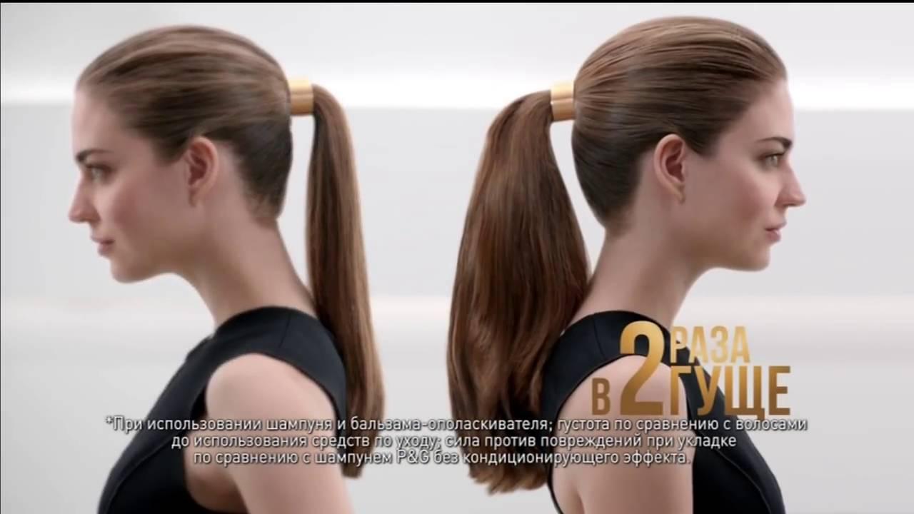 Как в рекламе пантин волосы