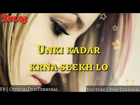 Special for girls   Whatsapp status Video   Emotional Whatsapp Story  lyrics status