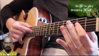 Во все тяжкие  - Видео урок на гитаре (Как играть саундтрек, Разбор Breaking Bad)