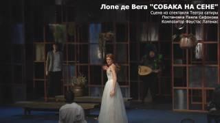 Фрагмент спектакля Театра сатиры