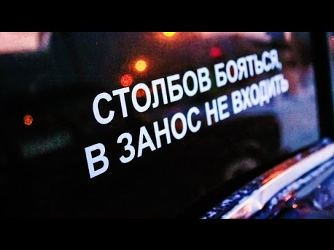 Автомобили Надписи Лучшие | Inscriptions On Cars. Part 19. Best