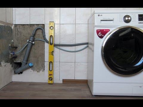 Как подсоединить стиральную машинку к водопроводу