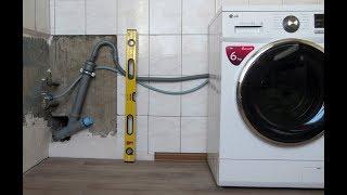 как самому подключить стиральную машину, если никогда этого не делал