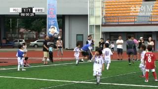 2008 티브로드컵 유소년 축구대회 - 골클럽 vs PEC스포츠아카데미