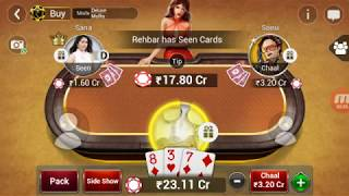 20 Cr win just in 30 second, muflis teen patti gold