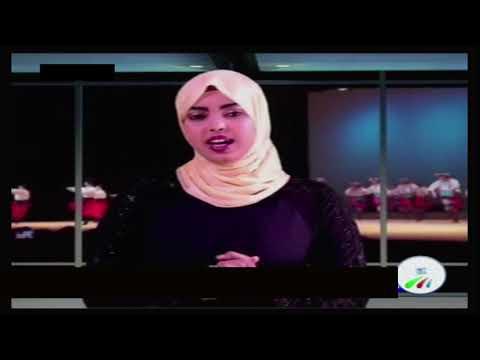 SRTV Barn Dhaqanka iyo Ciyaaraha | 18 November 2018 HD thumbnail